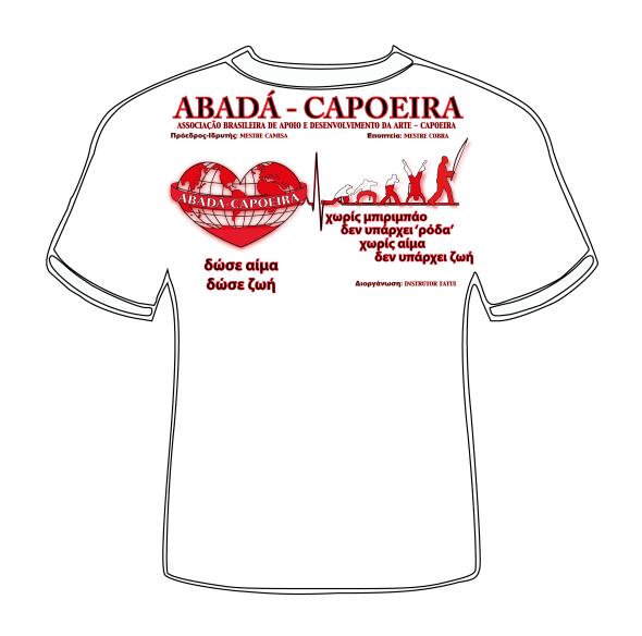 Camisa doação 2015 02