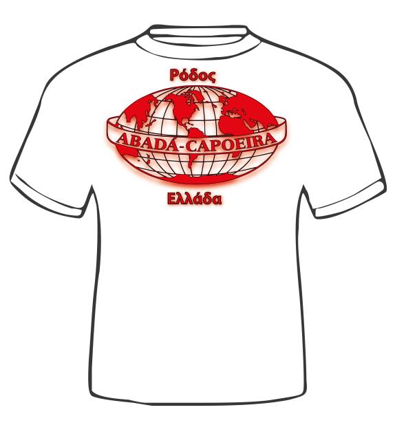 Camisa Doação 2015 03